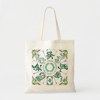 Mah Jongg Green Dragon Bag