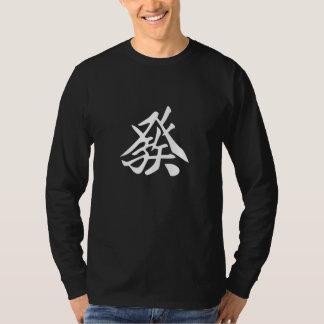 Mah-jongg T shirt 發 GreenDragon