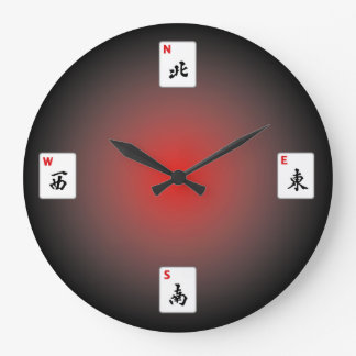 Mah Jongg Wall Clock