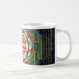 Maha Lakshmi Mantra & Shri Yantra Coffee Mug