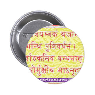 MAHAMRITUNJAYA Mantra - Golden Yellow 6 Cm Round Badge
