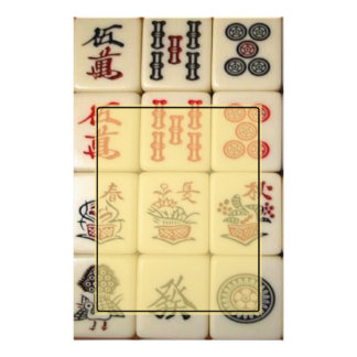 Mahjong Stationery