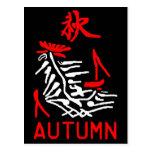 Mahjong Tile, Autumn / Fall , On Black Background Post Card