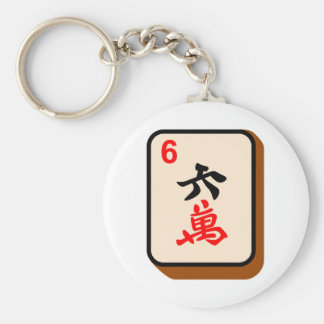 Mahjong Tile Key Ring