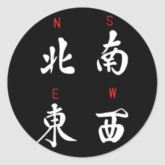 Mahjong Winds,Honor Suit,North,South,East,West (b) Classic Round Sticker