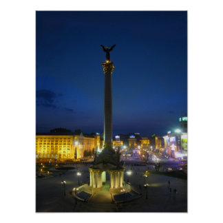 Maidan Nezalezhnosti Kyiv Poster