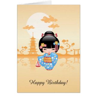 Maiko Kokeshi Doll - Cute Japanese Geisha Girl Greeting Card
