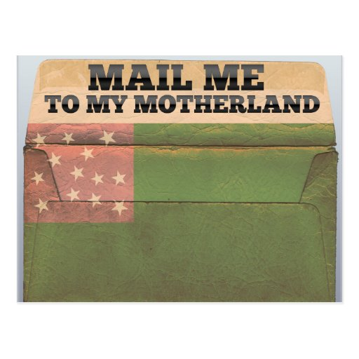 Mail me to Vermont Republic Post Cards