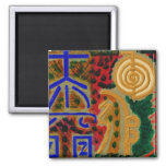 Main Reiki Healing Symbols Magnet