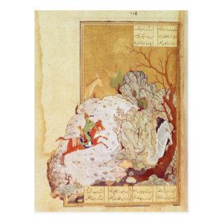 Majnun in the Desert Post Cards