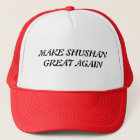 Make Shushan Great Again: The Baseball Cap