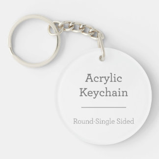 Make Your Own Round Keychain