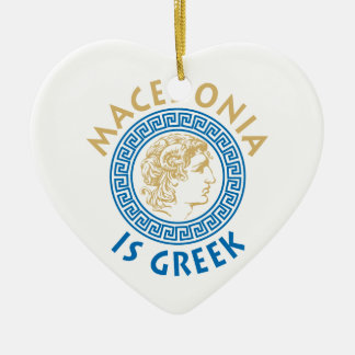 MAKEDONIA IS GREEK - ALEXANDROS CHRISTMAS ORNAMENT