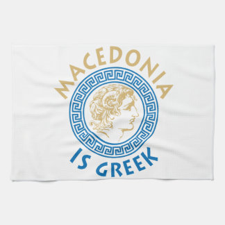 MAKEDONIA IS GREEK - ALEXANDROS HAND TOWELS