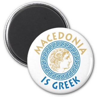 MAKEDONIA IS GREEK - ALEXANDROS MAGNET