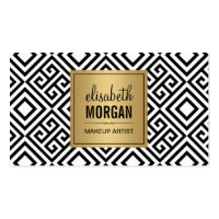 Makeup Artist - Classy Gold Abstract Pattern Business Card