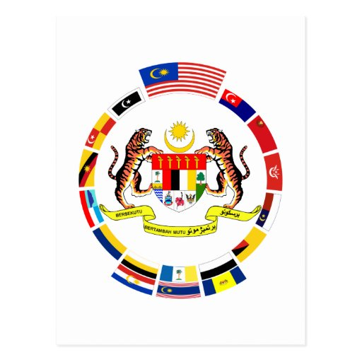 Malaysian Flags with Arms