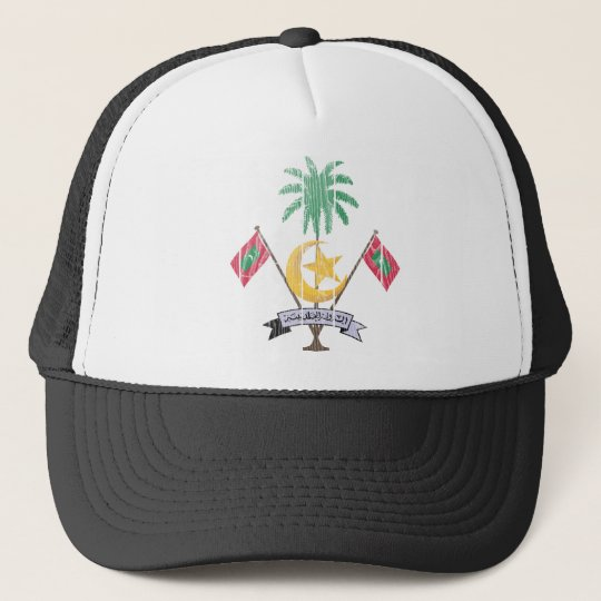 Maldives Coat Of Arms Cap