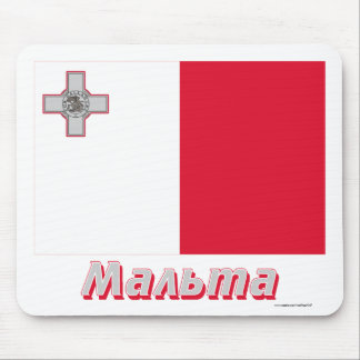 Malta Flag with name in Russian Mouse Pads