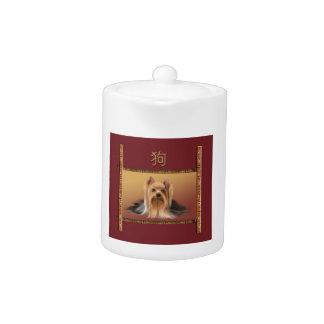 Maltese on Asian Design Chinese New Year, Dog