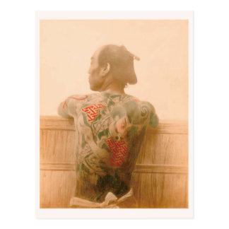 Man Japanese person tattoo tatouvuinteji Postcard