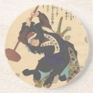 Manase Magokurō Coaster