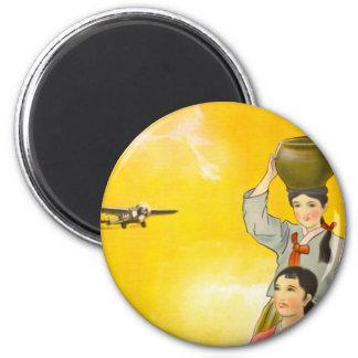 Manchuria Air Magnets