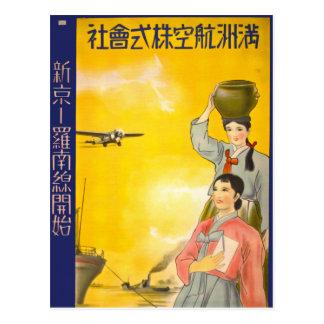 Manchuria Air Postcard