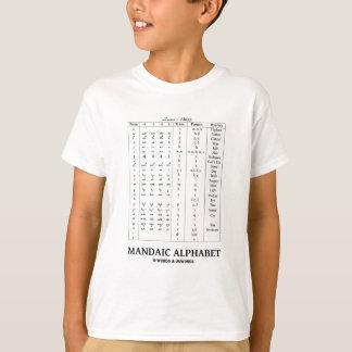 Mandaic Alphabet (Based On Aramaic Alphabet) T-Shirt