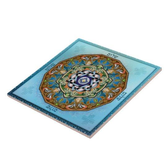 Mandala Shalom Tile