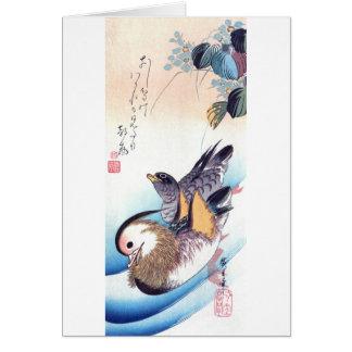 Mandarin Duck Japanese Print Greeting Cards
