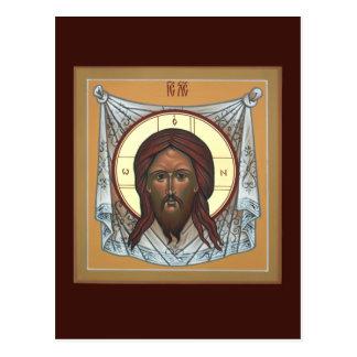 Mandylion Prayer Card Postcard