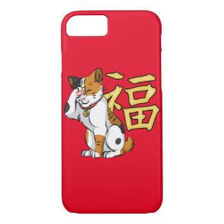 Maneki Neko Apple iPhone 7 Case