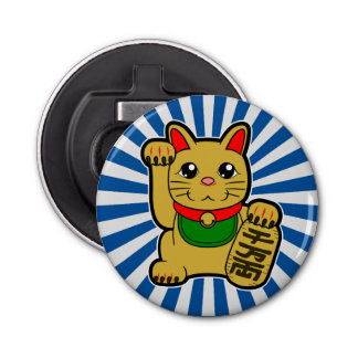 Maneki Neko: Gold Lucky Cat Bottle Opener