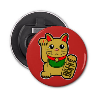 Maneki Neko: Golden Lucky Cat