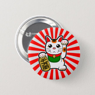 Maneki Neko: Japanese Lucky Cat 6 Cm Round Badge