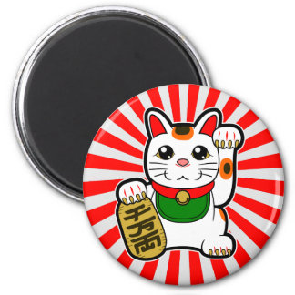 Maneki Neko: Japanese Lucky Cat Magnet