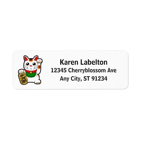 Maneki Neko: Japanese Lucky Cat Return Address Label