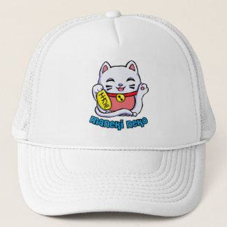 Maneki Neko Lucky cat hat