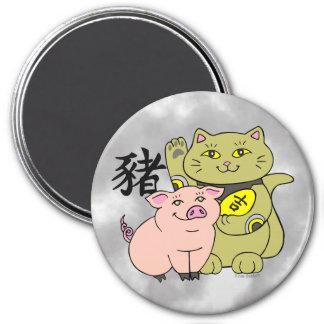 Maneki Neko Lucky Cat Year of the Pig 7.5 Cm Round Magnet