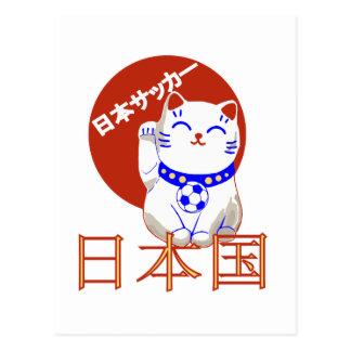 Maneki Neko Nihon saaka cat Postcard