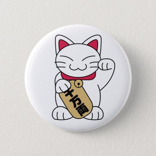 Maneki Neko White 6 Cm Round Badge
