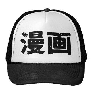 Manga Cap
