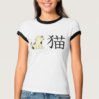 Manga Cat T-Shirt