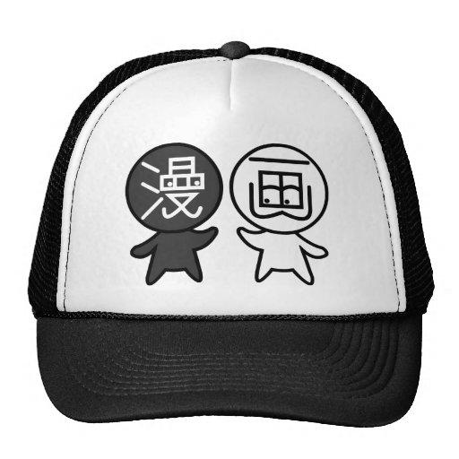 Manga Trucker Hats