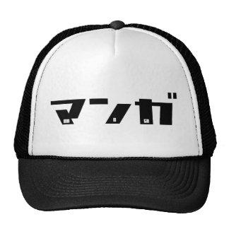 Manga Katakana Japanese Mesh Hats
