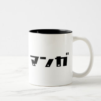 Manga Katakana Japanese Two-Tone Coffee Mug