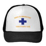 Mani Flag (Greece) Trucker Hat
