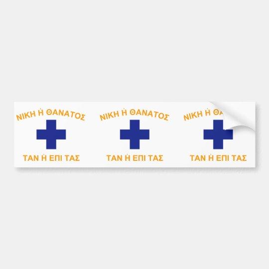Mani(Greece), Greece flag Bumper Sticker