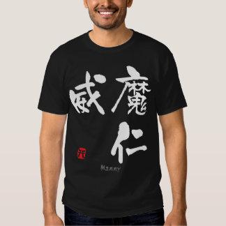 Manny KANJI(Chinese Characters) T Shirts
